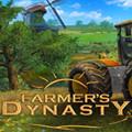 农民模拟器多功能修改器免费版