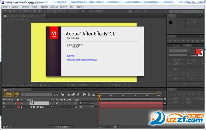 adobe after effects cc绿色中文版截图0