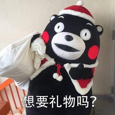 表情圣诞节搞笑表情乐掉牙表情图片|圣诞节QQ微信GIF动态图片
