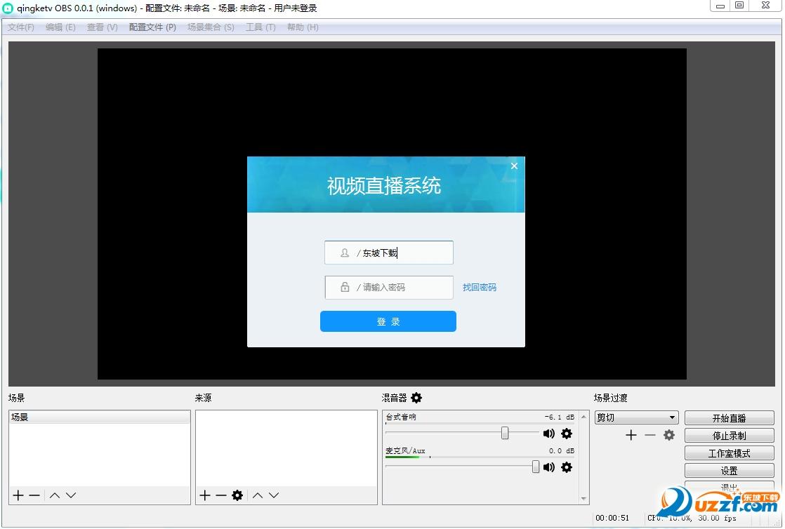 青稞TV直播助手电脑版截图0