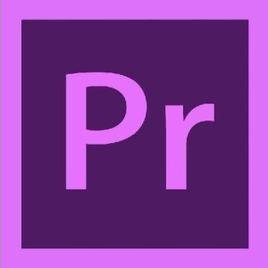 Premiere cc 2016 官方正版完美运行版
