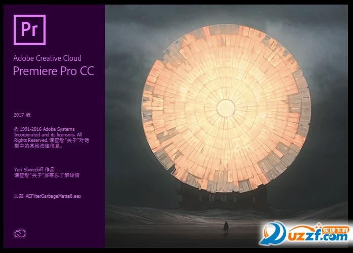 Adobe Premiere Pro CC 2017截图0