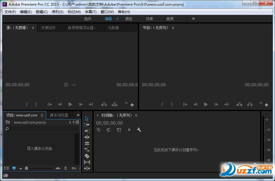 Adobe Premiere Pro cc2015破解版截图1