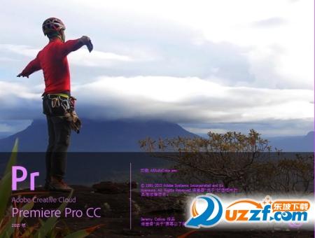 Adobe Premiere Pro cc2015破解版截图0