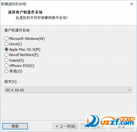 VMware Workstation 12 mac补丁(Mac OS X Unlocker)截图1