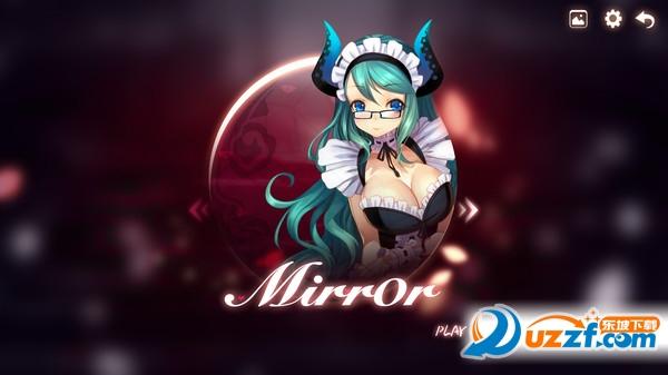 魔镜mirror去菊花兔子补丁截图1