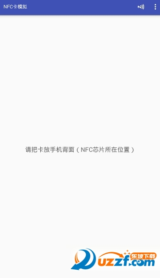 nfc卡模拟免root下载|nfc卡模拟专业版4 0 9 安卓汉化版-东坡下载