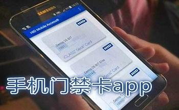 手�C�T禁卡app