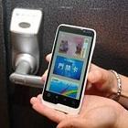 NFC门禁卡模拟器(NFC Emulator)