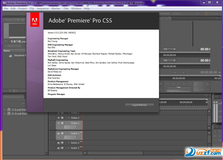 premiere cs5中文完整版截图1