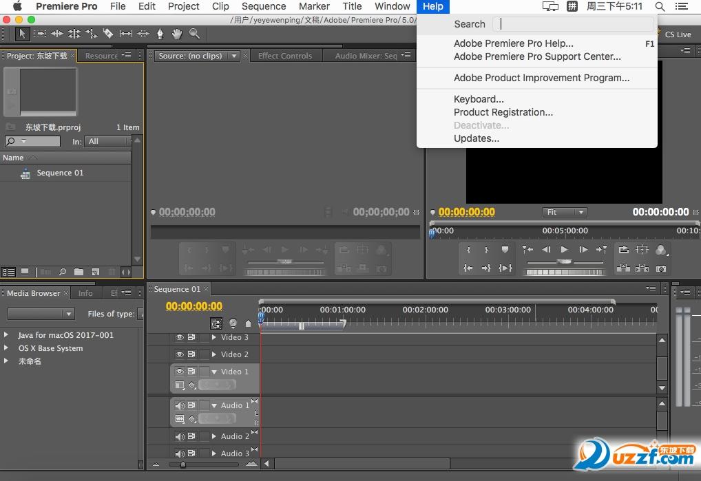 Premiere cs5 mac 苹果版截图0