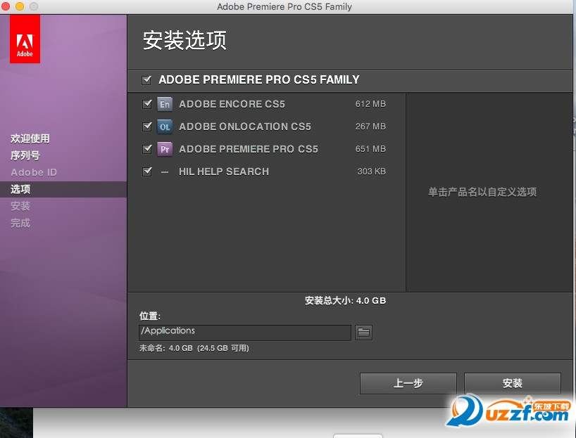 Premiere cs5 mac 苹果版截图3