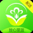 青青配送app