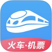 智行火车票手机版4.5.0官网最新版