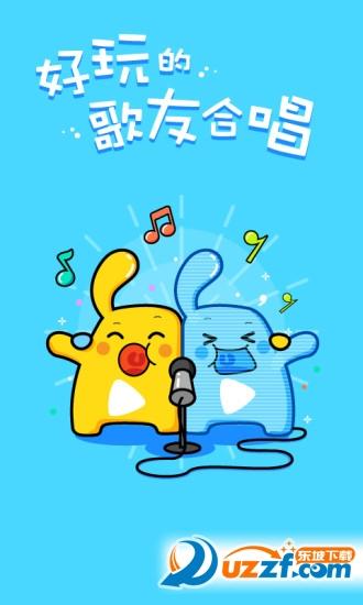 天籁K歌手机版截图