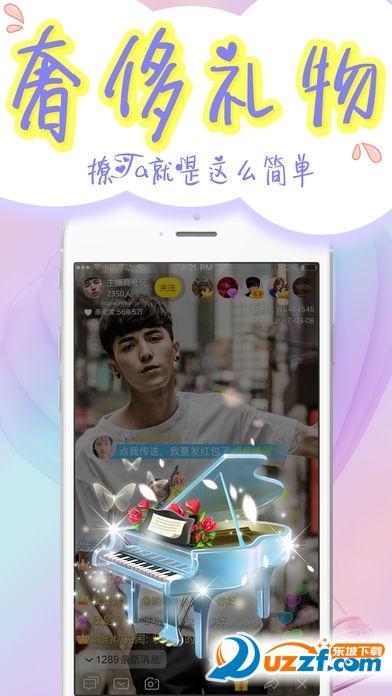 日波直播app截图