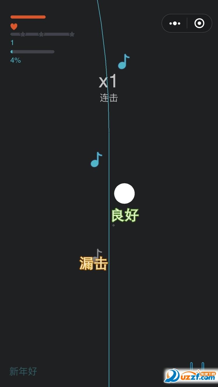 泰剧大全app截图