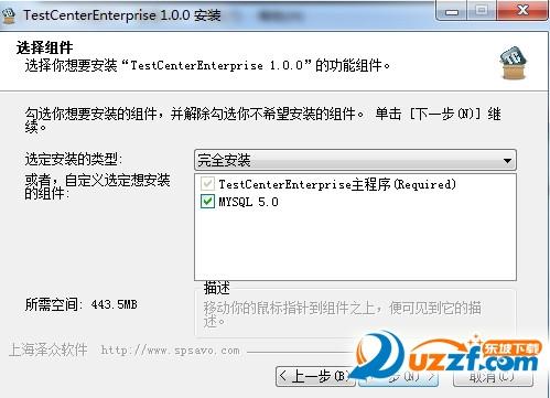 Bug管理工具TCE截图1