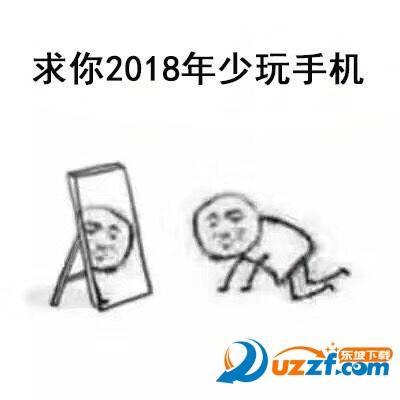 聊天通讯 斗图表情  → 2018我求求你了表情图片大全 高清版