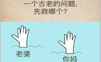 �X洞大�_的奇葩手�C游��