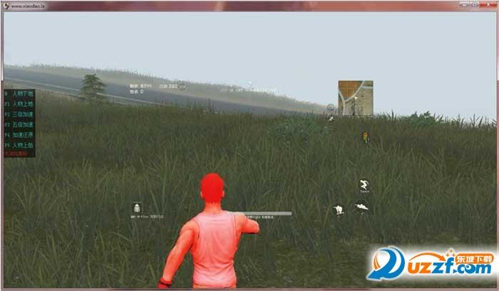荒野行动pc版变色加速遁地辅助源码截图1