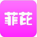菲芘直播(附月卡卡密)2.3.0 安卓版