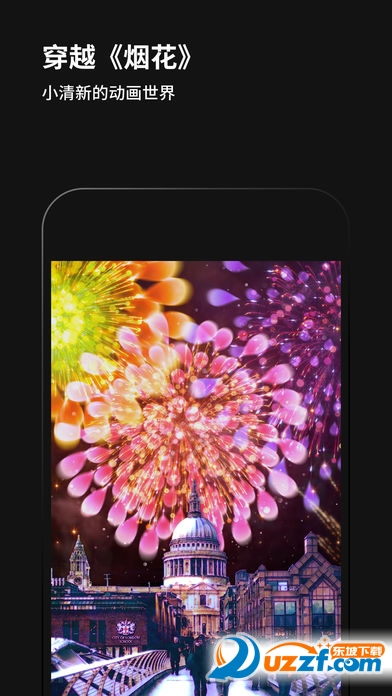 Philm黑咔相机苹果版截图