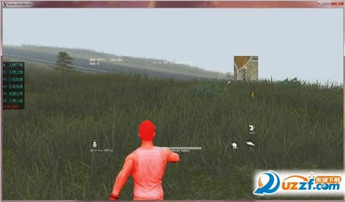 荒野行动PC版无限子弹自瞄辅助挂截图1