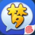 网易梦幻西游助手0.1.0 官方正版