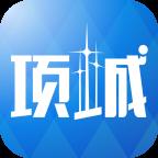 项城论坛app1.05 安卓手机