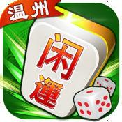 闲运棋牌1.0安卓版