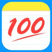 作业帮ios官方版10.9.2 正式版