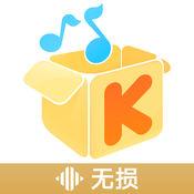 酷我音乐8.6.2.0 官方安卓最新版