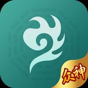 众神互娱app1.0.8 安卓官方版