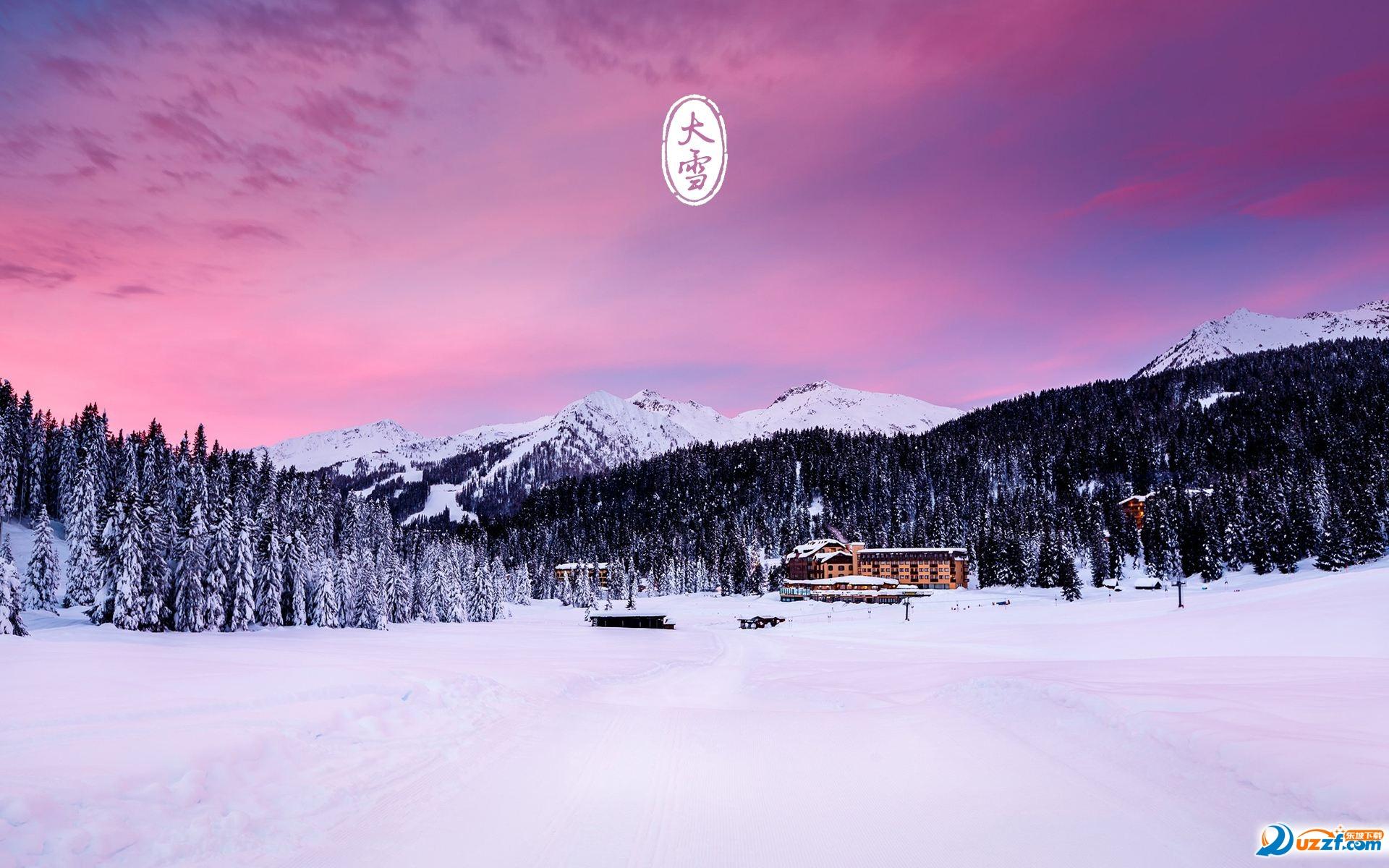 二十四节气大雪微信朋友圈空间祝福语图片大全精选版