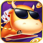 牛人娱乐棋牌1.0官方正版