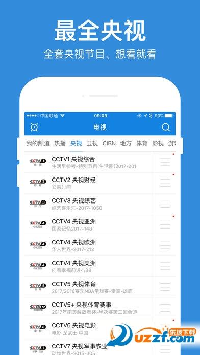 酸豆影视app截图