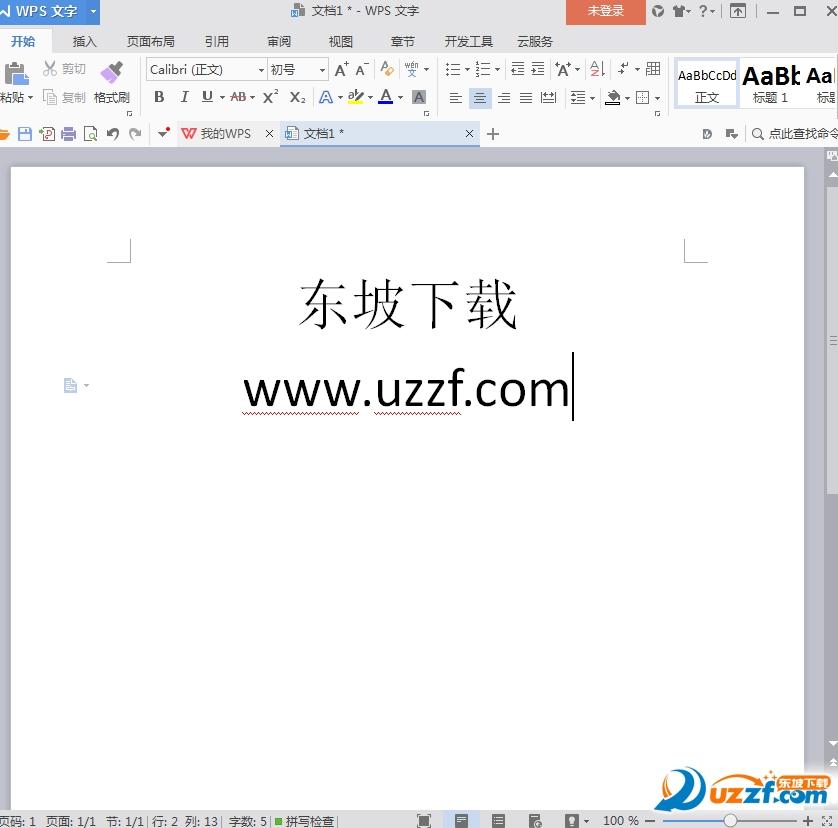 wps官方下�d2019(wps office 2019��人版)截�D0