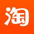 手机淘宝7.2.3 安卓最新版【官方】