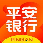 新平安口袋银行app