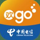 电信199号段申请预约软件手机版