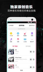 抖音猫语app截图