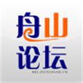 舟山论坛app1.0安卓qg999钱柜娱乐