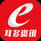 耳多资讯app安卓版2.2.4 qg999钱柜娱乐