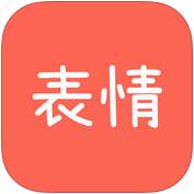 表情收藏夹app1.0.18 官方最新版