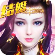 修仙之仙侠奇缘手游最新版1.47.336 公测版