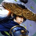 仙侠神域手游公测版1.0 安卓最新版
