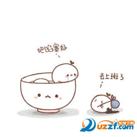 2017微信元宵节表情图片最新版