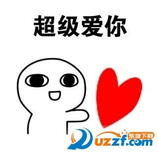 情人节表情包手机版图片
