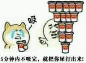 小黄狗吸表情贱贱可乐表情包动画逃跑图片